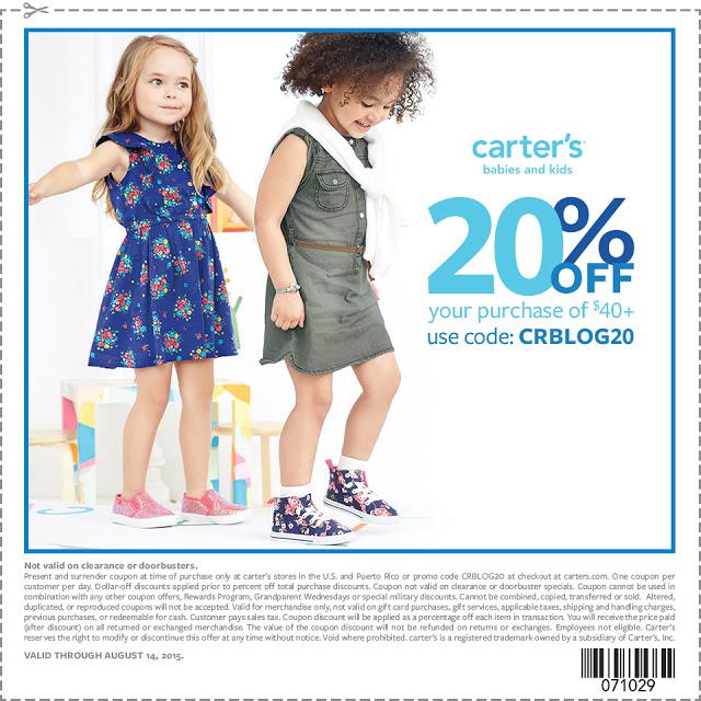 carters_coupon_blogger_073115