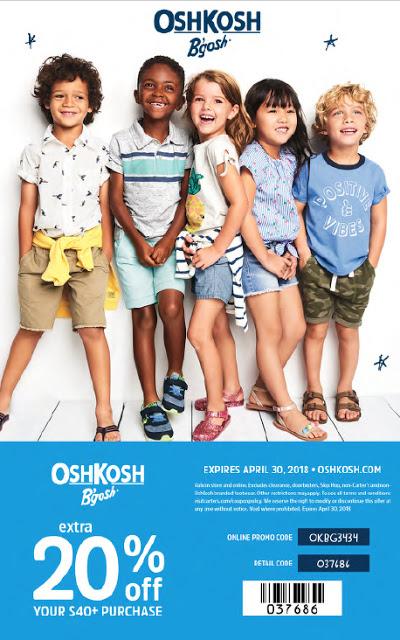 OshKosh Spring Coupon Code