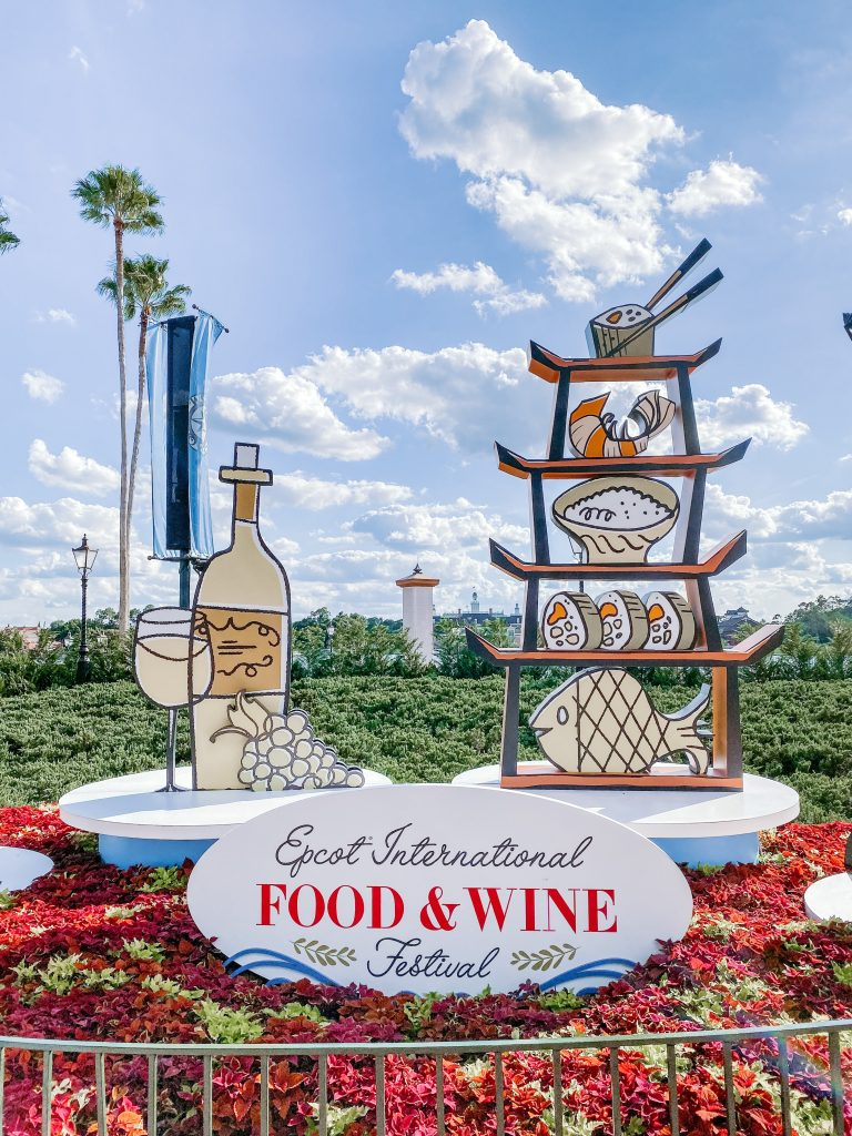 Epcot Food and Wine Festival 2019 Introduction and Guide